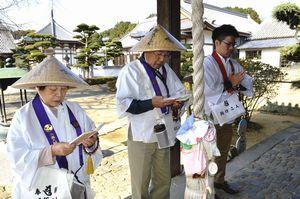 人気の四国遍路。うるう年は逆回りに巡礼する「逆打ち」が注目されている=板野町羅漢の5番札所・地蔵寺