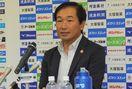 山口・霜田監督が徳島戦後会見「徳島は今の指導者とし…