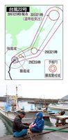 台風22号の接近に備え、漁船をロープで係留する漁師=美波町木岐の木岐漁港