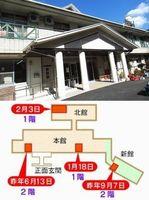 昨年6月から火災が相次いだ養護老人ホーム敬寿荘の本館=3日、三好市井川町大佐古