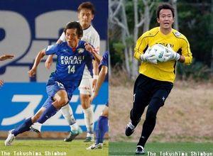 昨季限りで現役を引退した濱田武(左)と相澤貴志