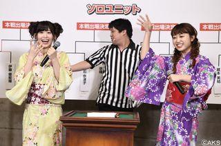 SKE48チームS岡田美紅さんの「みぃぽぽ便り」第5回