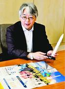 11月に徳島市で現役宇宙飛行士ら講演 実行委員長が…