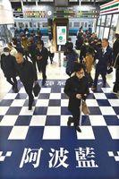 阿波藍の魅力を伝える市松模様のラッピング=JR徳島駅