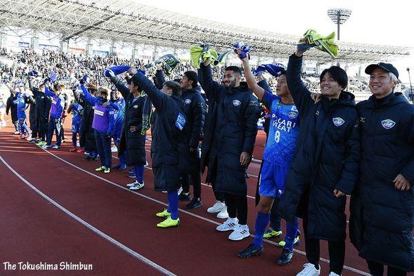 PO戦2回戦を突破しサポーターと喜ぶ徳島の選手たち=鳴門ポカリスエットスタジアム