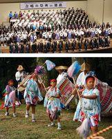 [上]国民文化祭で合唱を披露する県合唱連盟のメンバーら=2012年11月、徳島市文化センター(県提供) [下]檪生小児童と一緒に踊りを奉納する保存会メンバー=8月、三好市西祖谷山村善徳の天満神社