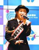【許さん!特殊詐欺】上野優華さんが一日署長 徳島中…