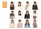 SKE48、10期生オーディション12人合格 不合…