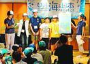 徳島・兵庫の児童 神戸で「鳴門の渦潮」報告会