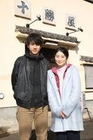 土曜ドラマ『イノセンス 冤罪弁護士』第2話に出演する山田裕貴、仙道敦子 (C)日本テレビ