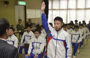 選手宣誓する山下主将(中央)=つるぎ町就業改善センター
