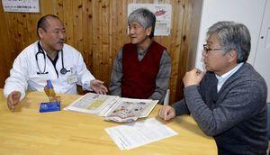 ザンビアへの渡航を控え、打ち合わせする松村医師(左)ら=吉野川市山川町のさくら診療所
