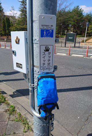 【河北新報から】視覚障害者用の押しボタン、ブルーシートで覆われ1年 理由は点字ブロック 仙台